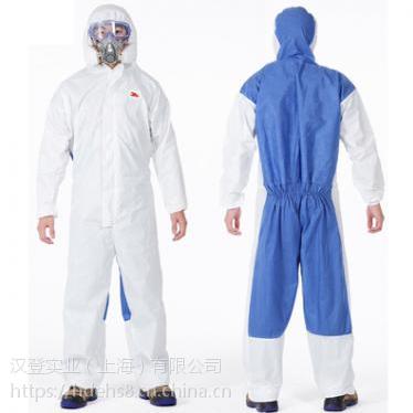 3M4535白色带帽连体医用防护服 背部透气设计