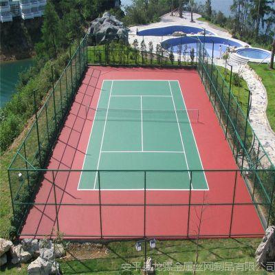 体育器材围挡 网球场的围挡 球场护栏价格
