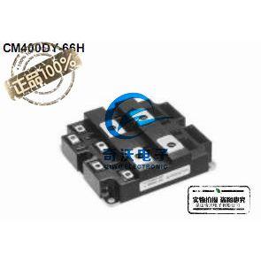 原厂全新三菱IGBT功放模块 CM150DY-24NF CM200DY-24NF可直拍现货质保