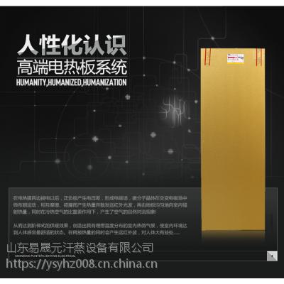 韩国进口电热板总代理-面向全国批发电热炕板