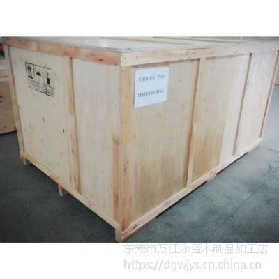 专业制作钢带木箱,出口木箱,胶合板木箱注意事项