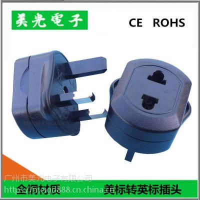 美规保险插座 英规BS认证插头 13A多功能英规插座充电器 旅行插头