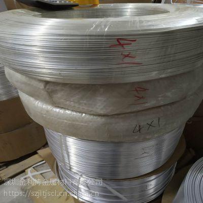 供应可弯曲铝管 环保铝盘管6063