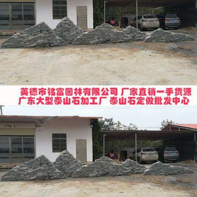深圳雪浪石价格 深圳雪浪石多少钱?宝安切片石批发价格