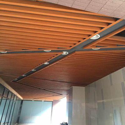 北海铝格栅吊顶 U型铝格栅 U槽铝方通