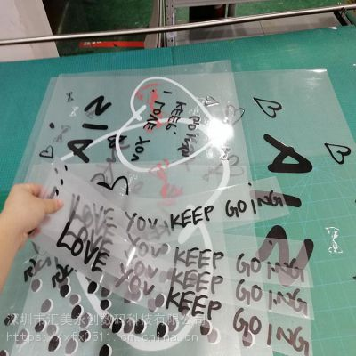 UV彩白彩打印超透膜来图定制商场地铁公司饭店磨砂贴静电贴