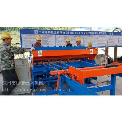 操作简单焊接牢固的恒诺BS-220型隧道钢筋网焊网机