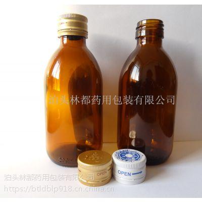 河北林都热销120ml药用玻璃瓶