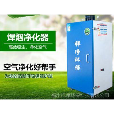 焊烟除尘器 移动焊烟机 小型焊烟除尘器 焊接烟雾烟尘净化器