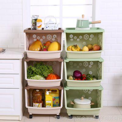 厨房蔬菜置物架落地多层收纳架子加厚塑料收纳筐家用蔬菜架整理架