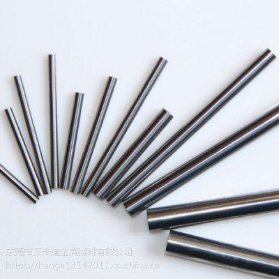 供应各国钨钢 YG15硬质合金 YG20钨钢板材 圆棒 硬质合金耐磨钨钢