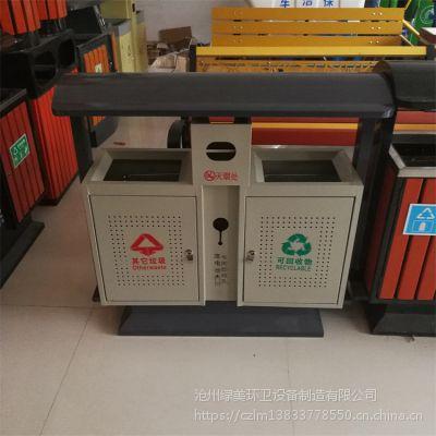 质优价廉带轮可移动铁质垃圾桶厂家直销