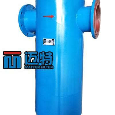 喷淋塔后置/真空泵前置旋风汽水分离器 DN125 DN300法兰汽水分离器