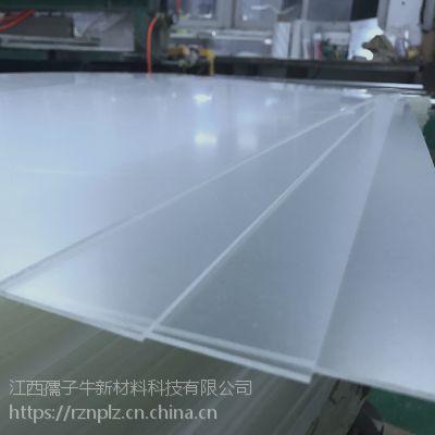 厂家直销 挤压透明亚克力板 pmma镜片生产厂家