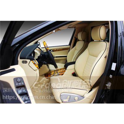 奔驰R320室内装潢,兴万创为您呈现全新的奔驰R320内饰改装