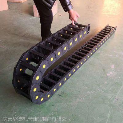 数控机床/切割机线缆防护拖链 塑料拖链/坦克链华德现货