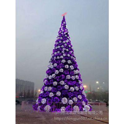 大型亚克力钻石户外圣诞树摆件圣诞节dp点美陈户外装饰节点圣诞树