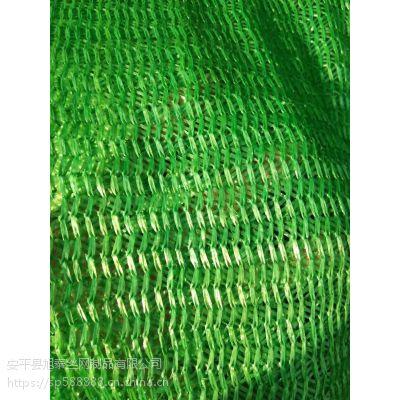 厂家大量批发遮阳网盖土网pe聚乙烯