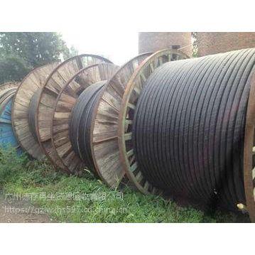 佛山废旧电缆回收,收购废电缆线价格