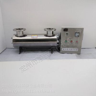 厂家供应分体式紫外线消毒器管道式紫外线杀菌器