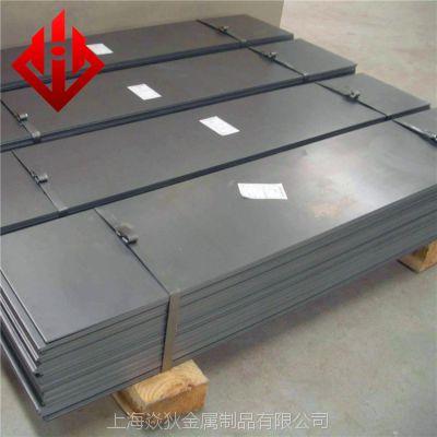 Incoloy925高温合金板、Incoloy925高温合金棒、管可加工定制