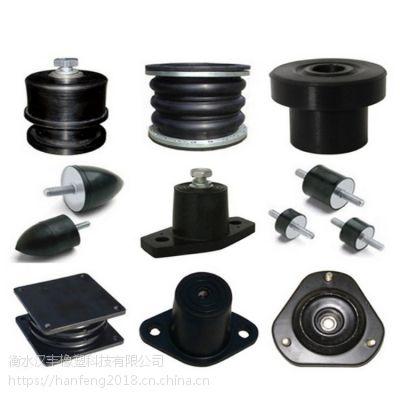 按客户需求橡胶减震器 防震垫 圆柱形减震器 质量保证欢迎咨询