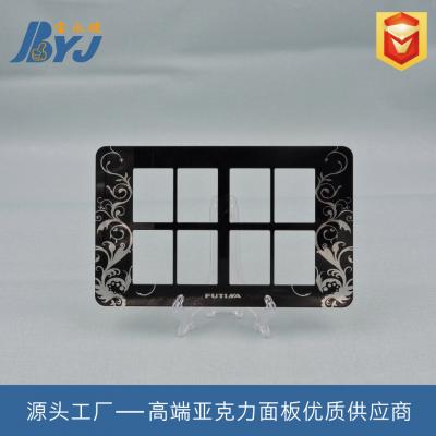 厂家定制 高硬度 耐腐蚀性 按钮开关亚克力面板 丝印加工