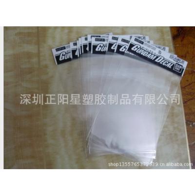 OPP卡头袋 卡头袋生产厂家