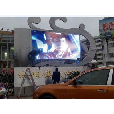 福州高清显示屏批发-福州高清显示屏-福州高清显示屏厂家