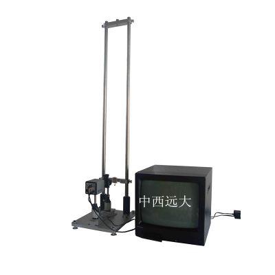 中西 CCD伸长法杨氏模量测定仪 型号:YLFDTX--HLD-YCM-II库号:M388952