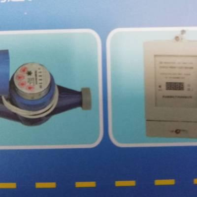智能水电表 预付费水电表找苏州新蓝,有保障