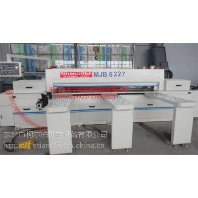 厂家供应各型号精密裁板锯 往复式裁板锯 家具精密锯