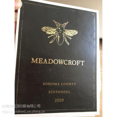 广东厂家直销 铜版纸红酒标签 击凸烫金 印刷清楚