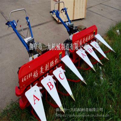 苜蓿牧草割曬機 一九牌YJ-G90農業收獲機械 廠家質保兩年