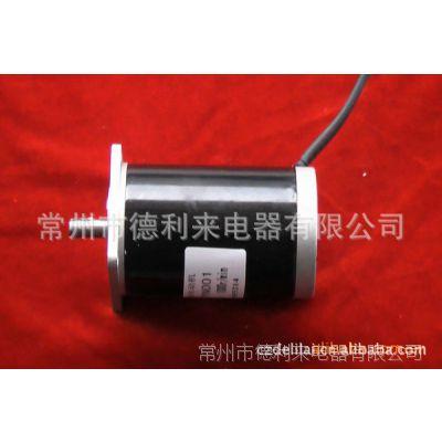 厂家供应 57ZYN系列24V直流电动机 永磁直流电机 按摩振动器马达