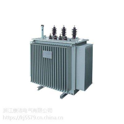 康洁电气 电力变压器 s11油浸式
