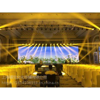 上海年会设计公司
