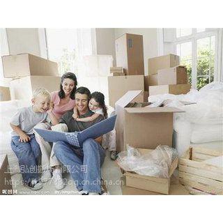 上海阿姨帮搬家搬运帮您打包帮您搬运帮您保洁专注高端搬场