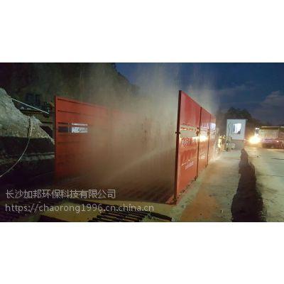 定西市煤焦厂拖煤车洗车平台gx-019