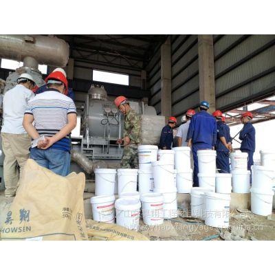 山东枣庄高强树脂灌浆料_EG-100 高强环氧灌浆料