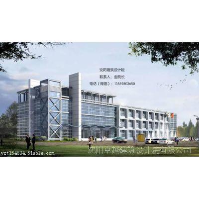 哈尔滨建筑设计-哈尔滨建筑设计有限公司