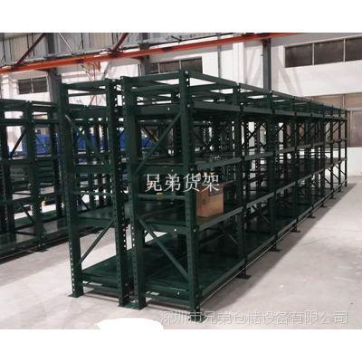 仓库模具货架-深圳模具架