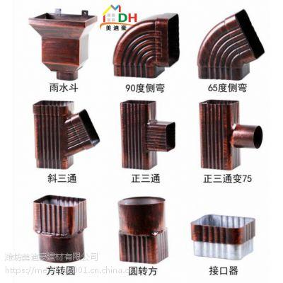 湖南衡阳铝合金雨水管 落水管价格 美迪豪厂家供应