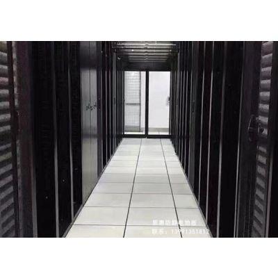 甘肃兰州全钢机房防静电地板 加厚钢板支架