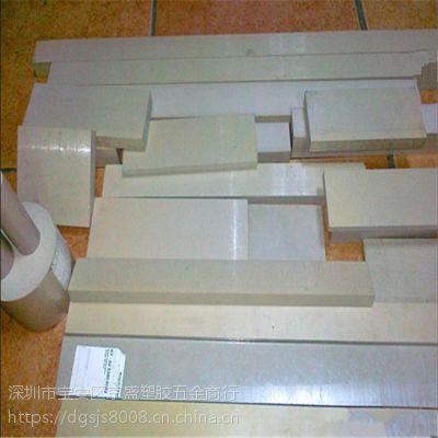 江苏PEEK板 加工定制 pek圆棒厚板 板材生产
