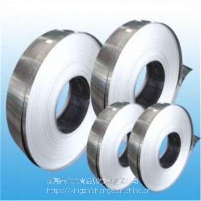 SUS301EH不锈钢带 高硬度 高弹性 冷轧带钢 厂家报价