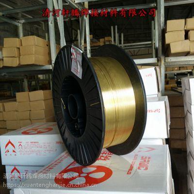 正品生产厂家耐磨焊丝 耐磨药心堆焊焊丝 耐磨焊条