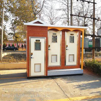 北京移动厕所厂家生态环保厕所生产厂家