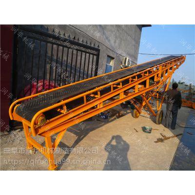 电商快递装卸输送机 伸缩式防滑输送带 大倾角挡格传送机