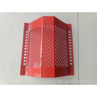 金属圆孔冲孔围挡风机护罩防风抑尘环保用网